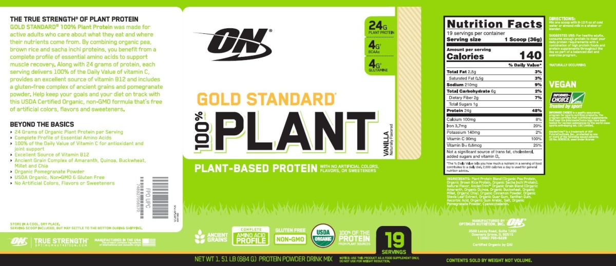 006C0000017uTwqIAE-optimum-nutrition-inc-195